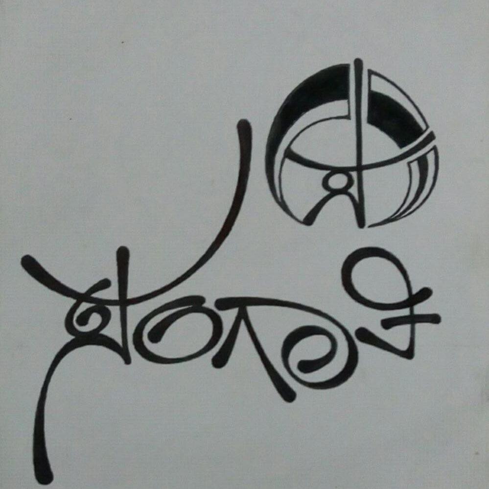 ಸಂಗಾತಿ