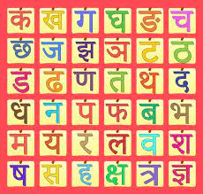 ಹಿಂದಿ ಹೇರಿಕೆ ಹಿಂದಿರುವ ಭಾಷಾ ರಾಜಕಾರಣ