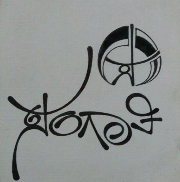 ಕನ್ನಡ ಸಾಹಿತ್ಯದಲ್ಲಿ ಅಂತರ್ಜಾಲ ಪತ್ರಿಕೆಗಳ ಪಾತ್ರ